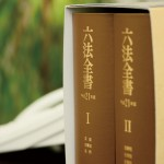 bengoshiに相談すべきか 横浜の離婚弁護士 細江智洋
