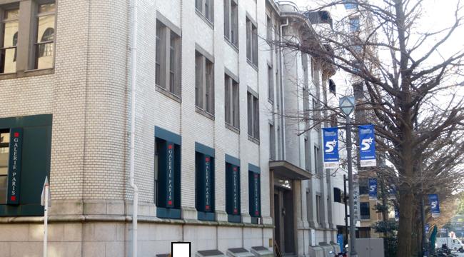 みなとみらい線日本大通り駅から細江弁護士道順2-4