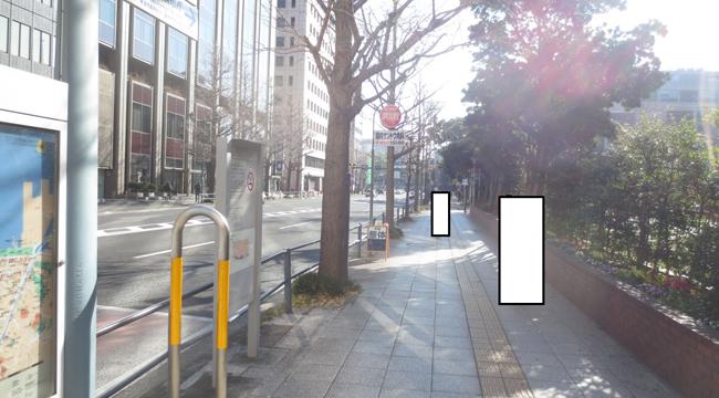 地下鉄関内駅から細江弁護士道順5