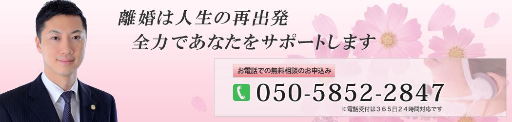 横浜の離婚相談弁護士ブログ